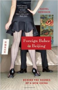 Writer Rachel DeWoskin Book Cover - Foreign Babes in Beijing