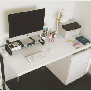 Gabrielle's workspace